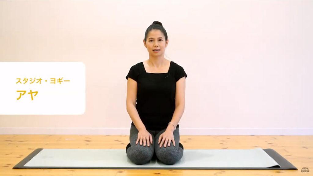 lesson-yoggy-thumb-2021