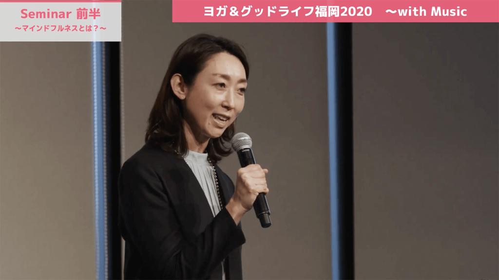 2021.3.21 イベント「セミナー前半~マインドフルネスとは?~」